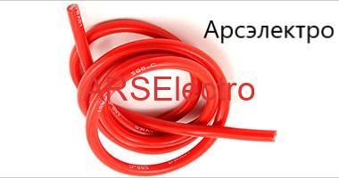 Силиконовая изоляция кабеля