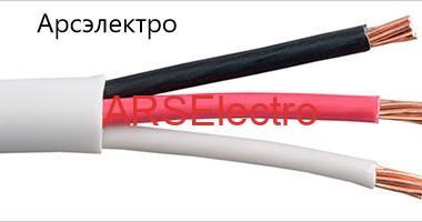 ПВХ изоляция для кабеля
